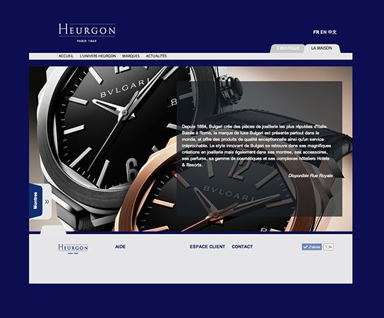 Grande vignette HEURGON website 1